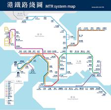 mtr map hong kong maps