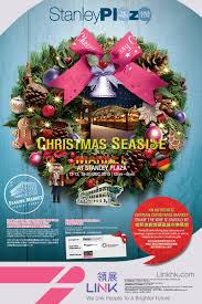 offers u0026 events events u0026 news stanley plaza christmas seaside