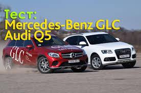 comparativa bmw x3 lexus nx mercedes benz glc vs audi q5 youtube