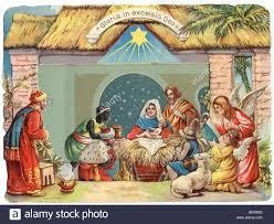 christmas nativity scene the three kings stock photo royalty