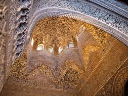 the alhambra article khan academy