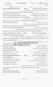 Std 2 Maths Worksheets Term Paper Download Math Papers Ix Mathematics Sample Feb Math