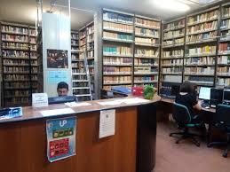 unipg lettere e filosofia biblioteca di filosofia centro servizi bibliotecari