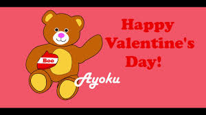 s day teddy s day teddy boo greetings