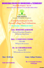 Invitation Cards Bangalore Ncet Top Rank Engineering Colleges In Bangalore Best Top Rank