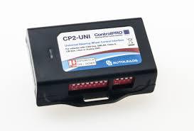 swi cp2 vag52 steering wheel control adapter audi vw jvc pioneer