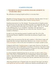 Raksha bandhan in english essay help my passion for football essay