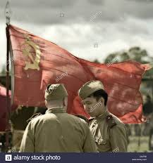 Soviet Union Flag Ww2 Hammer U0026 Sickle Red Flag Of Soviet Union Ussr With Enlisted Ranks