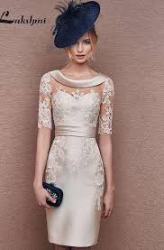 lace dresses 2017 scoop sheath chagne of the lace