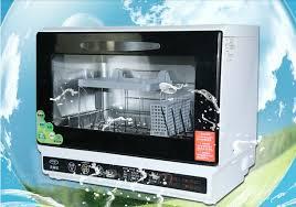 bureau protection du consommateur lave vaisselle des consommateurs et commerciale intégré petit bureau