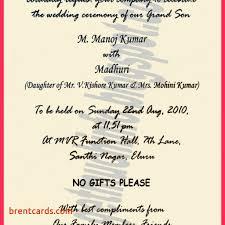 indian wedding card wording wedding card wordings free card design ideas
