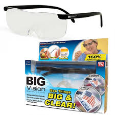 magnifying eyeglasses with light as seen on tv big vision glasses in dubai abu dhabi fujairah ajman sharjah
