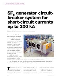 sf6 generator circuit breaker system for short circuit currents