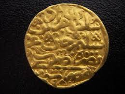 Ottoman Empire Gold Coins Islamic Arabic Ottoman Empire Turkey Misr Murad Ah 982