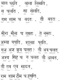 best 25 sanskrit ideas on pinterest sanskrit words sanskrit