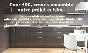 cuisine ikea logiciel logiciel ikea pour mac finest the solution to help you