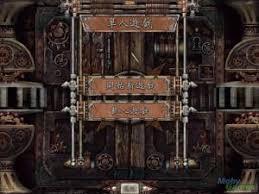 siege microsoft usa classification dungeon siege 2002