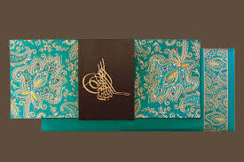 islamic wedding invitations invite in style 12 s ideas for amazing muslim wedding cards