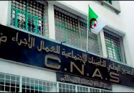 bureau securité sociale régions tissemsilt caisse nationale des assurances sociales des