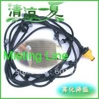 Patio Misting Kits Misting System Shop Cheap Misting System From China Misting
