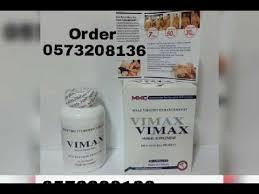 vgrex plus and vimax 60 youtube
