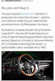 ferry porsche quotes porsche 911 1 000 000 rolls off the line special edition in