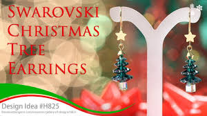 swarovski tree earrings h825