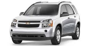 2006 Chevy Equinox Interior 2008 Chevrolet Equinox Parts And Accessories Automotive Amazon Com