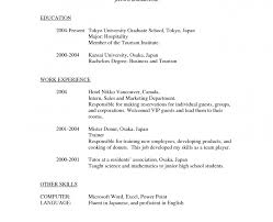 Monster Jobs Resume 100 Monster Com Resumes How To Create A Monster Account And