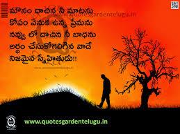 quote garden success telugu friendship quotes with