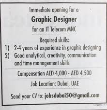 Home Graphic Design Jobs by Graphic Design Jobs In Uae Dubai And Abu Dhabi Home Facebook