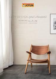 lady design romano by jotun paints arabia issuu