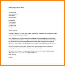 7 letter templates microsoft word emails sample