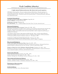 Emt Resume Examples by 5 Internship Resume Templates Emt Resume
