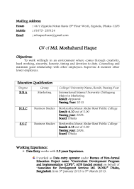 Educational Qualification In Resume Format Cv Sample