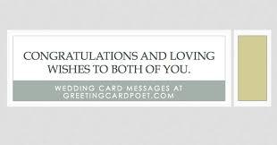 wedding message card wedding card message wedding seeker