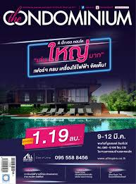 condo buying guide น ตยสารในเคร อ home buyers guide โดย www home co th