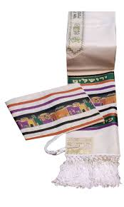 Earth Tone Pictures by Aviv Jerusalem City Of Peace Tallit Set In Earthtone Colors