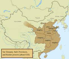 China Map Cities by Sui Dynasty 581 618 China Maps Pinterest Reunification