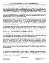 standard form 312 wikipedia