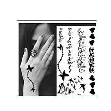 amazon com arabic word poem cage temporary tattoos black heart
