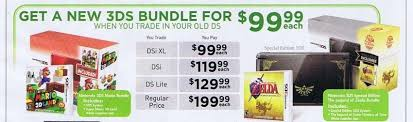 nintendo 3ds black friday special edition zelda 3ds bundle hits the us on black friday