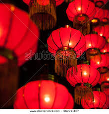 luck lanterns paper lanterns stock images royalty free images vectors