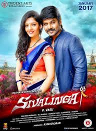 tamil movie archives 123moviesdownload