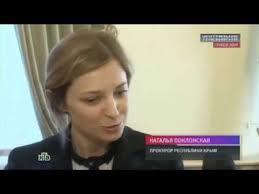 Natalia Meme - natalia poklonskaya finds out she s popular in internet with