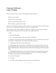 reference letter examples for jobs gallery letter format examples