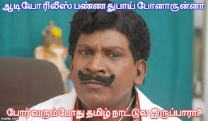 Memes Generators - vadivelu meme generator imgflip tamil memes pinterest