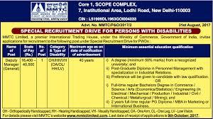 Work From Home Web Design Jobs Kolkata by Jobs In Delhi Delhi Jobs Jobs In India Timesascent Com