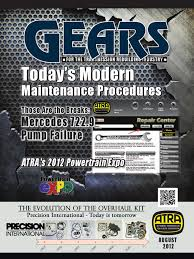 august 2012 transmission mechanics automotive technologies