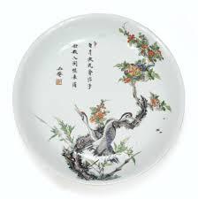 assiette de porcelaine assiette en porcelaine de la famille verte dynastie qing époque